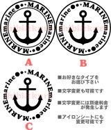 サイズが選べる&文字変更OK★オリジナルステンシル(イカリA)