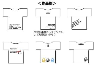 画像2: サイズ変更可能★オリジナルステンシル(ミージック)