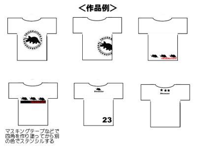 画像4: サイズ変更可能★オリジナルステンシル(トリケラトプス)