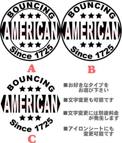画像1: サイズが選べる&文字変更OK★オリジナルステンシル(アメリカ)