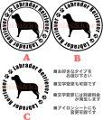 画像1: サイズが選べる&文字変更OK★オリジナルステンシル(犬) (1)