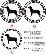 サイズが選べる&文字変更OK★オリジナルステンシル(犬)