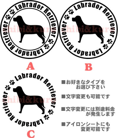 画像1: サイズが選べる&文字変更OK★オリジナルステンシル(犬)