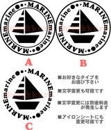 サイズが選べる&文字変更OK★オリジナルステンシル(ヨット)