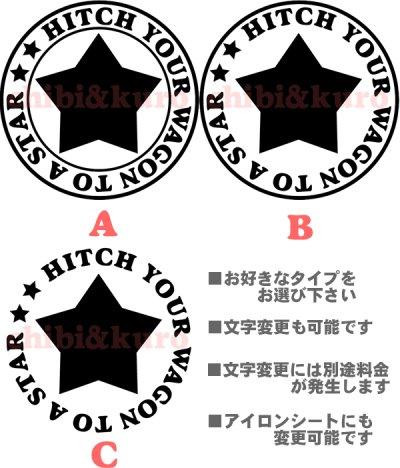 画像1: サイズが選べる&文字変更OK★オリジナルステンシル(星C)
