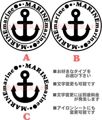 画像1: サイズが選べる&文字変更OK★オリジナルステンシル(イカリB)