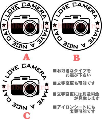 画像1: サイズが選べる&文字変更OK★オリジナルステンシル(カメラ)