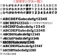 画像2: サイズが選べる&文字変更OK★オリジナルステンシル(りんごB) (2)