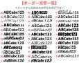 画像2: 全サイズ一律料金★香水瓶ステンシル 高さ10cm〜 (2)
