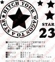 画像1: サイズ変更可能★オリジナルステンシル(星) (1)