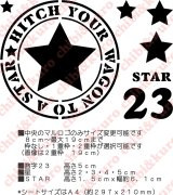 サイズ変更可能★オリジナルステンシル(星)