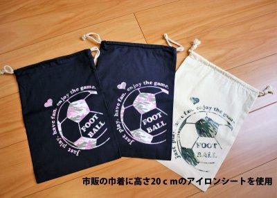 画像4: サッカー【B】ロゴアイロンシート