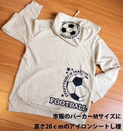 画像3: サッカー【B】ロゴアイロンシート
