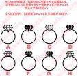画像1: 【文字入れ専用】指輪・リングアイロンシート (1)