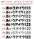 画像4: 【文字入れ可能】ハート文字柄ロゴアイロンシート (4)