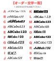 画像3: 【文字入れ可能】ハート文字柄ロゴアイロンシート (3)
