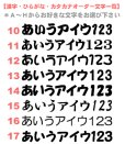 画像4: 【文字変更可能】フレンチブルドックロゴアイロンシート (4)