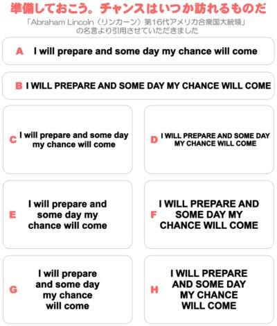画像1: 準備しておこう。チャンスはいつか訪れるものだ/I will prepare and some day my chance will come★セミオーダーアイロンシート