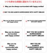 サイズ&文字が選べることわざアイロンシート★いつも幸せな笑顔に囲まれていますように/May you be always surrounded with happy smiles!