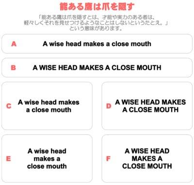 画像1: 能ある鷹は爪を隠す/A wise head makes a close mouth.★セミオーダーアイロンシート