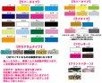 画像4: 【50%OFF】BONNE FORTUNE・幸運(フランス語)(1) 高さ1cmx13cm (4)