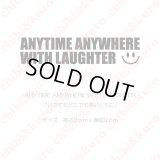 【50%OFF】ANYTIME ANYWHERE WITH LAUGHTER・いつでもどこでも笑いと共に (2) 高さ2cmx9cm
