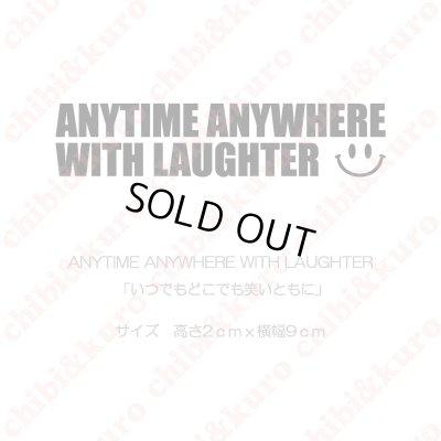 画像1: 【50%OFF】ANYTIME ANYWHERE WITH LAUGHTER・いつでもどこでも笑いと共に (2) 高さ2cmx9cm