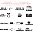 画像3: 【50%OFF】BONNE FORTUNE・幸運(フランス語)(1) 高さ1cmx13cm (3)