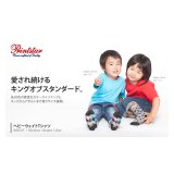 Printstar(プリントスター) | 5.6オンス ヘビーウェイトTシャツ キッズ