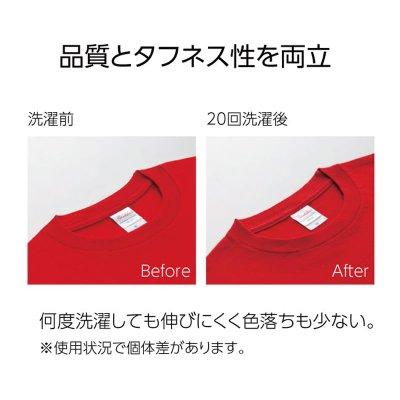 画像4: Printstar(プリントスター) | 5.6オンス ヘビーウェイトTシャツ キッズ