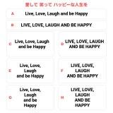 サイズ&文字が選べることわざアイロンシート★愛して 笑って ハッピーな人生を!/Live, Love, Laugh and be Happy!