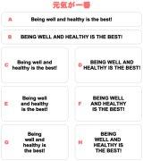 サイズ&文字が選べることわざステンシルシート★元気が一番!/Being well and healthy is the best