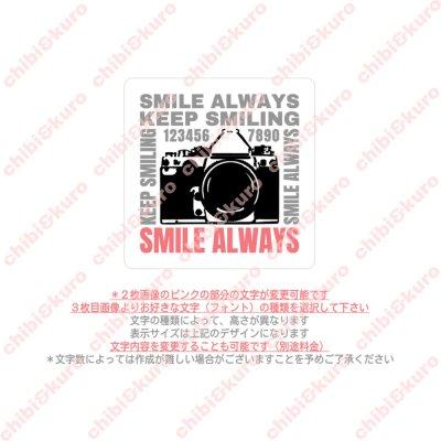 画像2: 【文字内容変更可能】オリジナルカメラ&文字アイロンシート