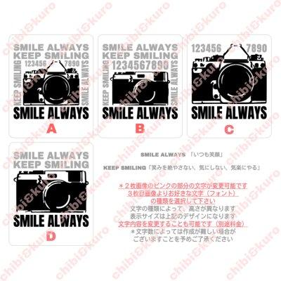 画像1: 【文字内容変更可能】オリジナルカメラ&文字アイロンシート