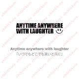 【2枚セット】ANYTIME ANYWHERE WITH LAUGHTER・いつでもどこでも笑いと共に(2)