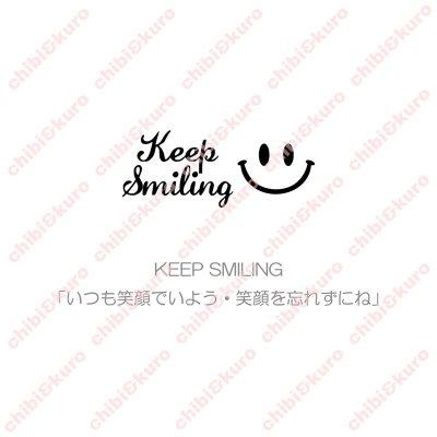 画像1: 【2枚セット】KEEP SMILING/いつも笑顔でいよう・笑顔を忘れずにね