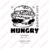 【文字内容変更可能】ハンバーガーアイロンシート