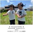 画像17: 【文字変更可能】ひげメガネハットアイロンシート