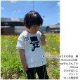 画像15: 【文字変更可能】ひげメガネハットアイロンシート