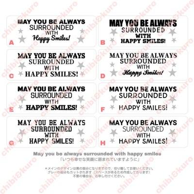 画像1: May you be always surrounded with happy smiles/いつも幸せな笑顔に囲まれていますようにロゴ(長方形)