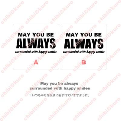 画像1: May you be always  surrounded with happy smiles/いつも幸せな笑顔に囲まれていますように ロゴ枠なしアイロンシート