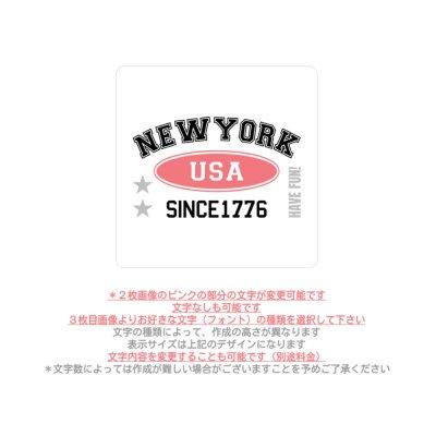 画像2: 【文字変更可能】2色選べるアメカジ風アイロンシート(6)